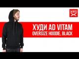Худи Ad Vitam - Oversize Hoodie, Black. Обзор
