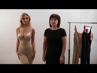 Утягивающий комбидресс Slim Shapewear - бельё для коррекции фигуры