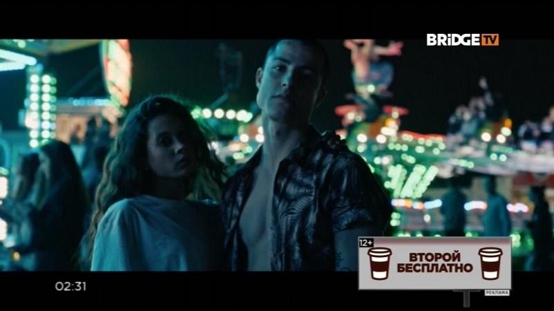 Bridge TV Music Roll 16.07.2018 Года