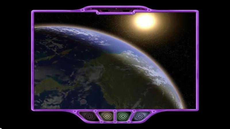 Астрономия для Детей - Солнце