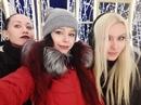 Людмила Angel фото #22