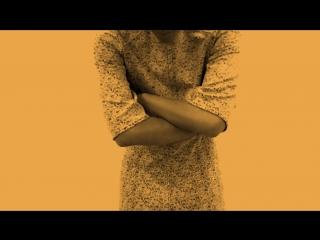 Yann Novak  Rebecca Bruno — Nothing Ever Transcends its Immediate Environment