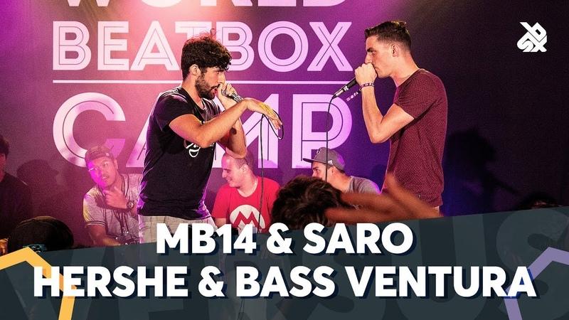 MB14 SARO vs HERSHE BASS VENTURA | WBC TAG TEAM BATTLE | 1/4