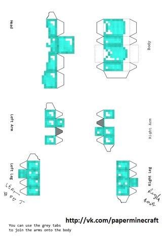 майнкрафт из бумаги схемы скины призрака