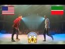 Татарин vs Американец (Татарча бию СУПЕР!!)