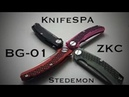 Обзор складного ножа ZKC BG01 от Stedemon Folding knives Knife SPA