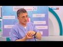 Доктор Мясников Болезни селезенки, ангина, подготовка к экзаменам без вреда для здоровья