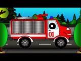 """Мультфильм про пожарную машину - развивающий мультик для детей """"Весёлая Мозаика"""""""