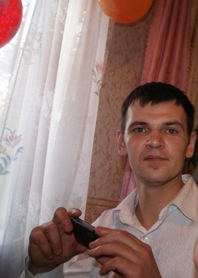 Остап Бендер, 15 сентября 1992, Ржев, id200008443