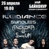 Deformity Tour: ILLIDIANCE 26/04 в Москве!
