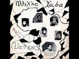 Ndikho Xaba and The Natives - Nomusa