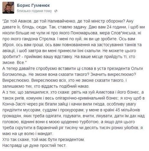 Порошенко: Режим тишины и мой мирный план на Донбассе работают - Цензор.НЕТ 7895