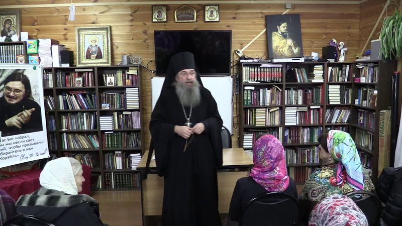 Иисусова молитва. Беседа архимандрита Мелхиседека (Артюхина). Часть II