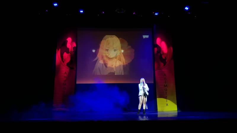 Satsuriku no Tenshi — Chisuga Haruka: Pray — MeLarie (Animatrix 2019)