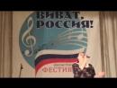 Елена Шестова Очередь за счастьем (2.06.2018)
