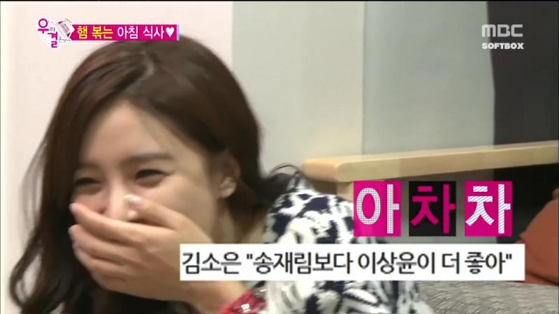 Молодожены 4 / We got Married 4 (Song Jae Rim Kim So Eun - 7 эпизод (озвучка Softbox)