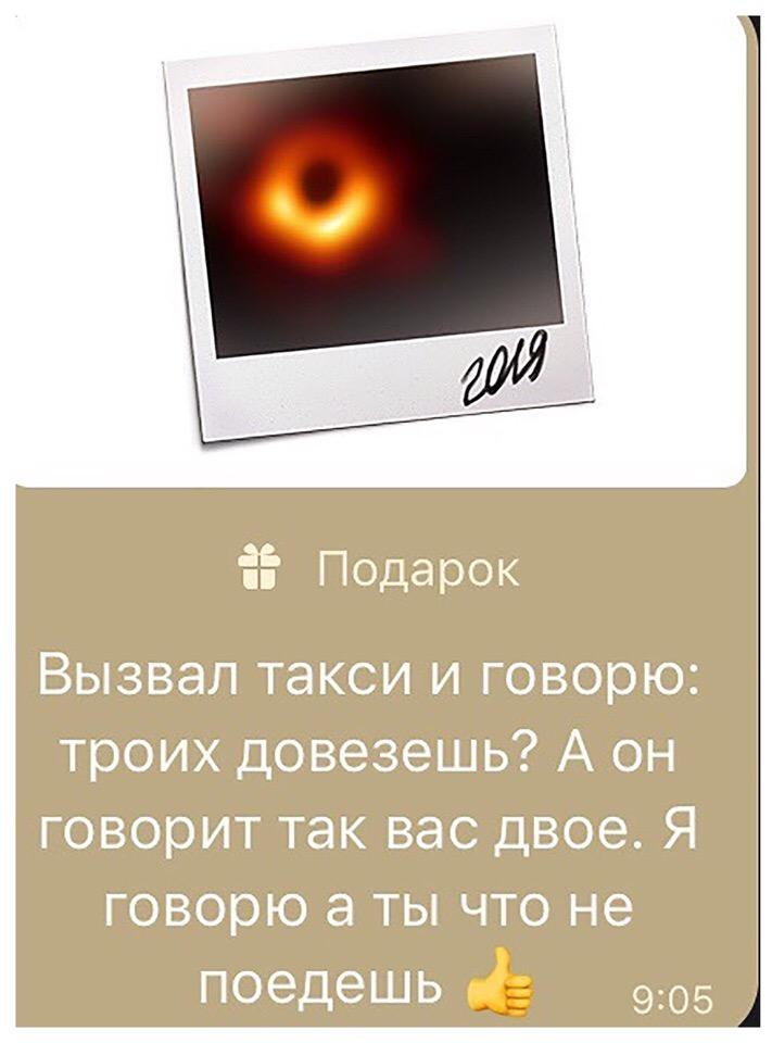 Юмор в картинках - Страница 4 EF1IKysXa80