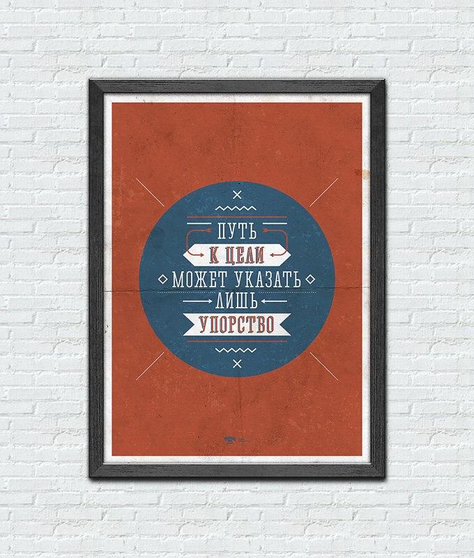 Мотиваторы для творческих людей (20 штук)