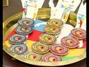 Соревнования по фигурному катанию на роликах в «Мечте»