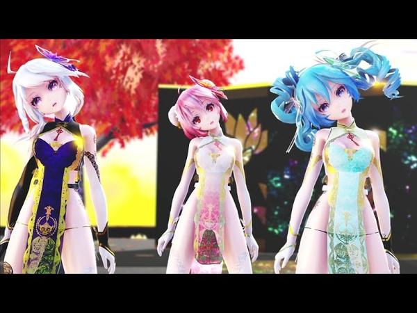 【MMD】ライアーダンス【TDA China Princess】