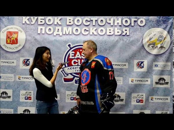 Интервью: Ястребы - Рыси 15.04.18г Виктор Саухин