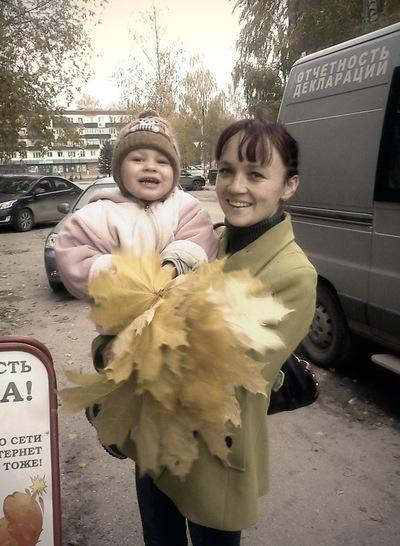 Наталья Иващенко, 13 января , Нижний Новгород, id131211440