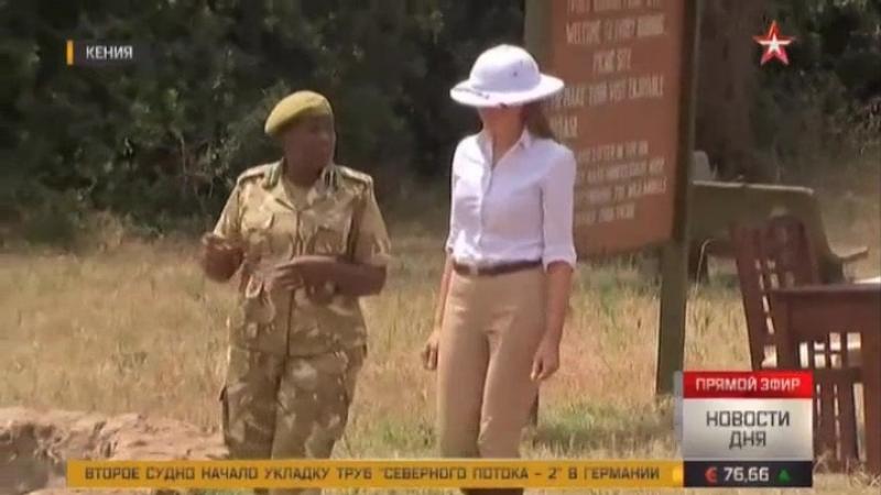 Меланию Трамп раскритиковали за «костюм рабовладельца» в Кении