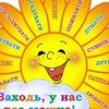 Україна, Барахолка, Оголошення, Кредити, Позики