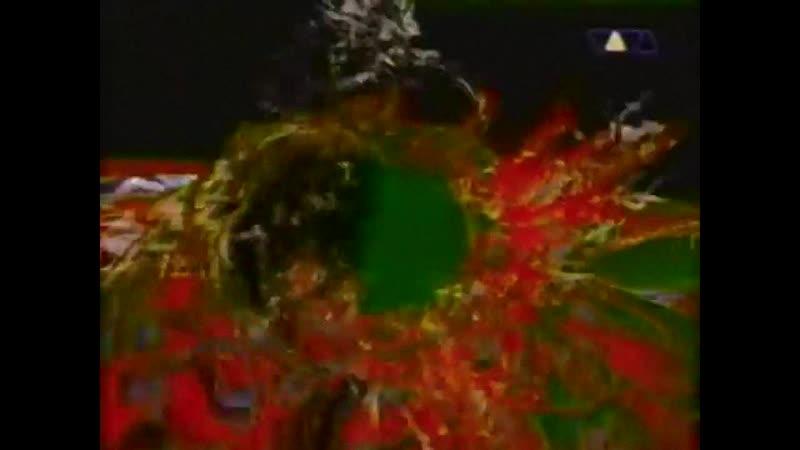 Drome - Hypnoblank (1994)