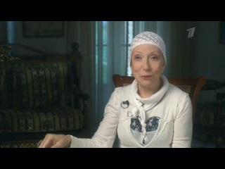 dokymentalka.ru - Инна Чурикова. Не принцесса! Королевна!