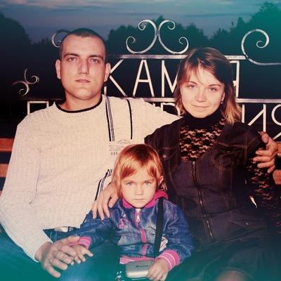 Олександр Шепель, 8 октября 1987, Золотоноша, id84180961