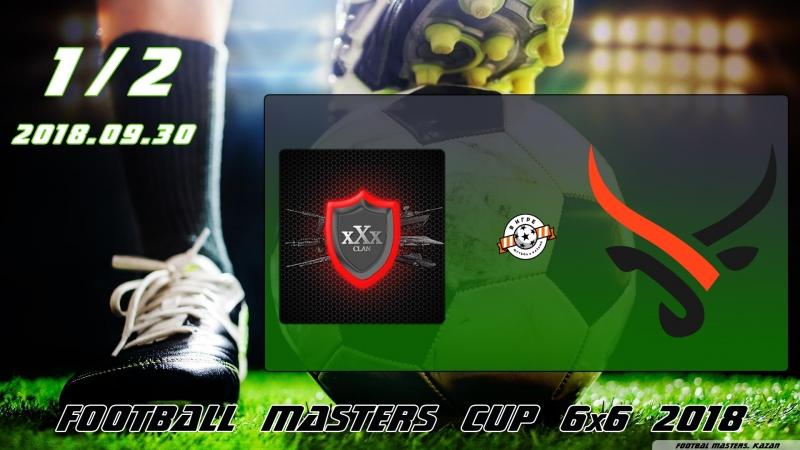 Football Masters CUP 6x6 xXx v/s Galo. Полуфинал.2018.09.30. 1080p