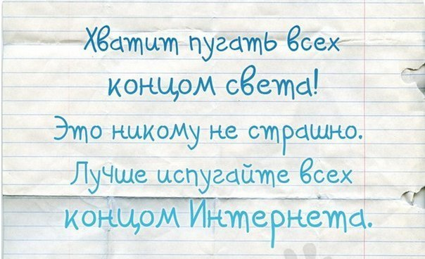 http://cs309926.userapi.com/v309926424/3527/BpHEoe7bjHM.jpg