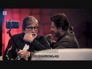 Unplugged Teaser | Amitabh Bachchan | Shah Rukh Khan | Badla Promotions (русские субтитры)