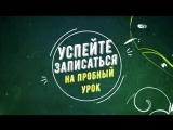 ЗАВЕРШАЕТСЯ НАБОР детей 4 и 5 класса на курсы по подготовке в Назарбаев Интеллект Школу