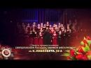 Сольный концерт Архиерейской детской капеллы Октоих И помнит мир спасенный