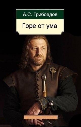 Игры престолов / Game of Thrones - Страница 2 PZX1jRcd3wA