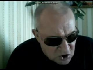 Вахрамей   Злой дед   Батя смотрикома - Вон отсюда!