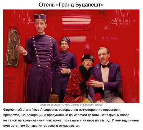 Фото №419984347 со страницы Александра Куликова