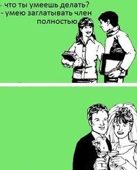 Айгуль Ананьева, 12 июня 1998, Москва, id39426369
