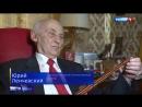 Россия 24 - Лента цвета дыма и пламени объединила миллионы людей - Россия 24