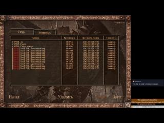 Painkiller: Battle Out of Hell (PC) Прохождение на кошмарном - безумном уровне сложности.12.
