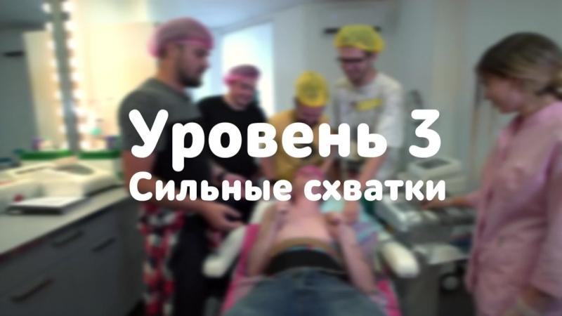 [Smetana TV] Парни пробуют РОЖАТЬ ☑️ – c Room Factory
