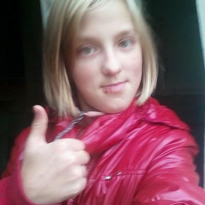 Алина Осипова, 13 декабря 1993, Москва, id153941881