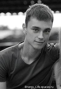 Максим Лебедев, 28 августа 1994, Макеевка, id216447294