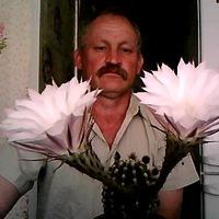Яковлев Анатолий
