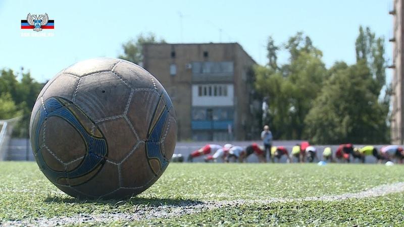 Академия футбола Оплот Донбасса помогает раскрыться юным талантам