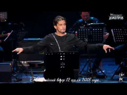 Александру Домогарову - 55! Он играет на похоронах и танцах