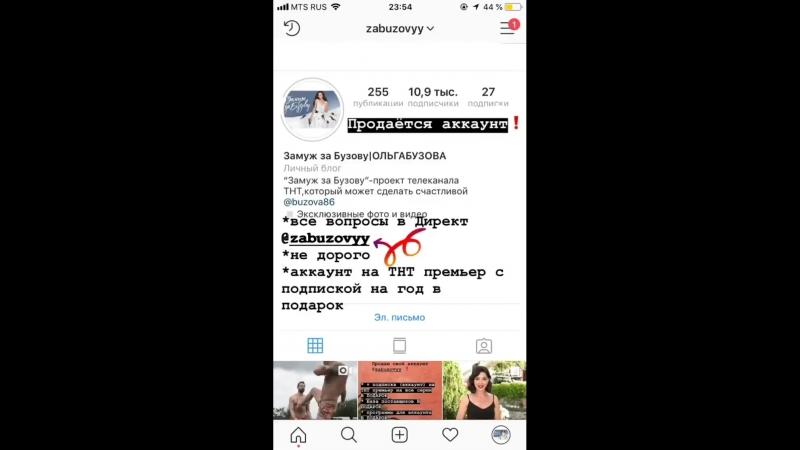 StorySaver_mastank.k_42031978_278124146364129_1042231223530786288_n
