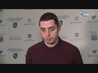 16.01.2018 Представители регионального Фонда капремонта провели встречу с жителями